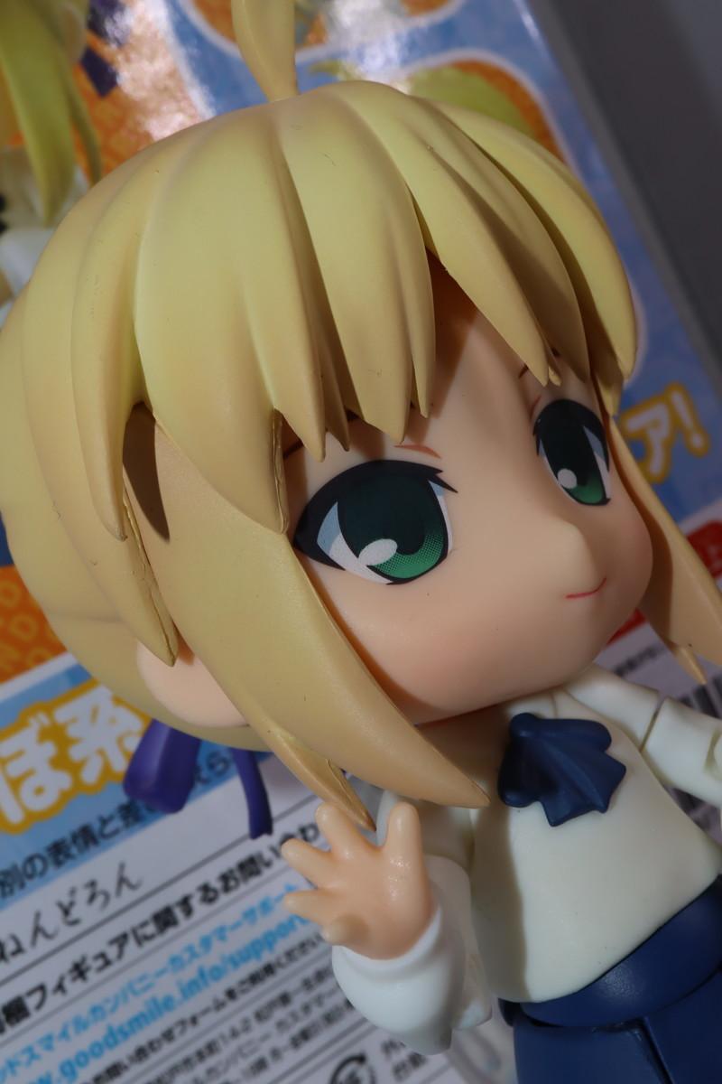 f:id:dagashiya-kei-chan:20200118232906j:plain