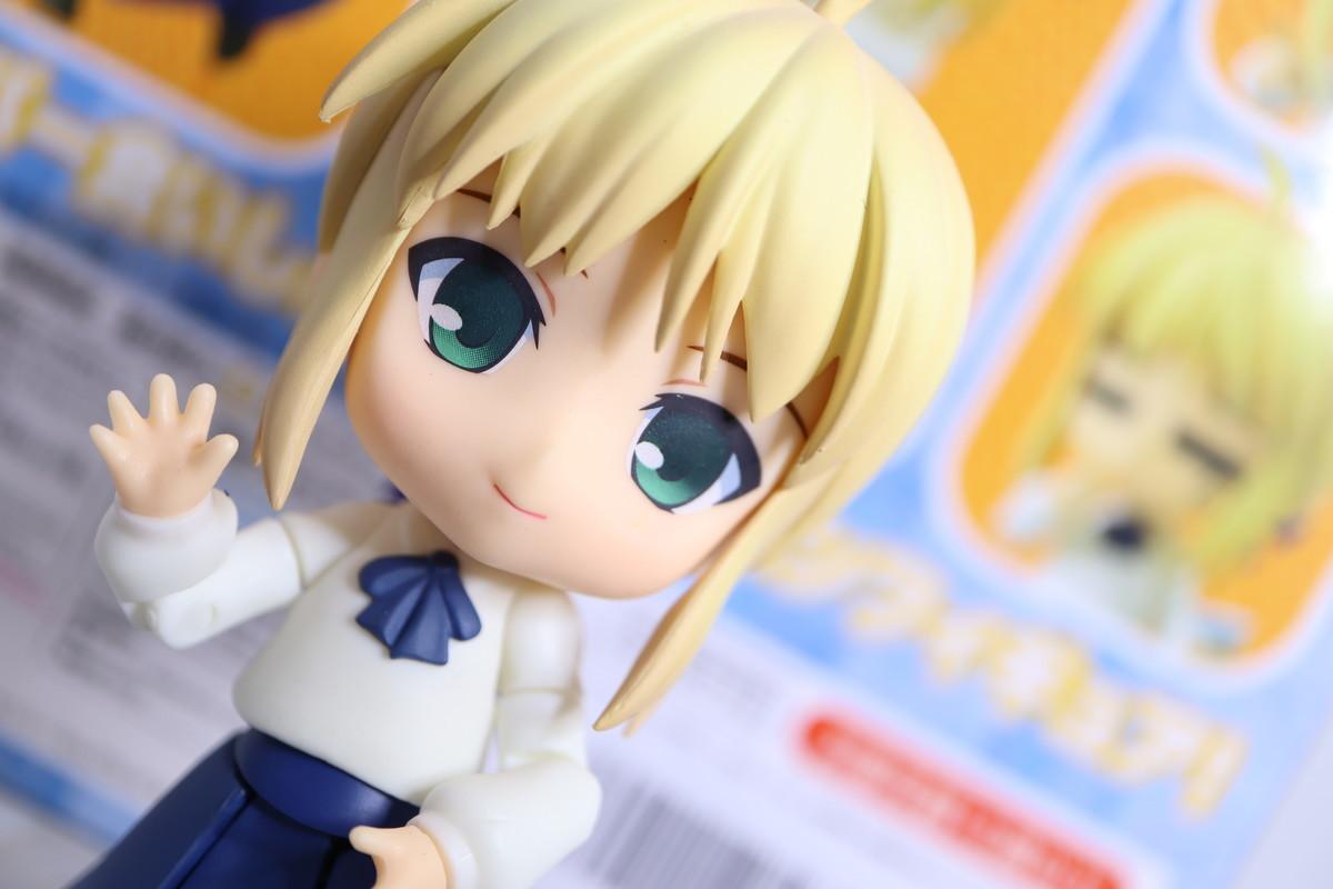 f:id:dagashiya-kei-chan:20200118233042j:plain