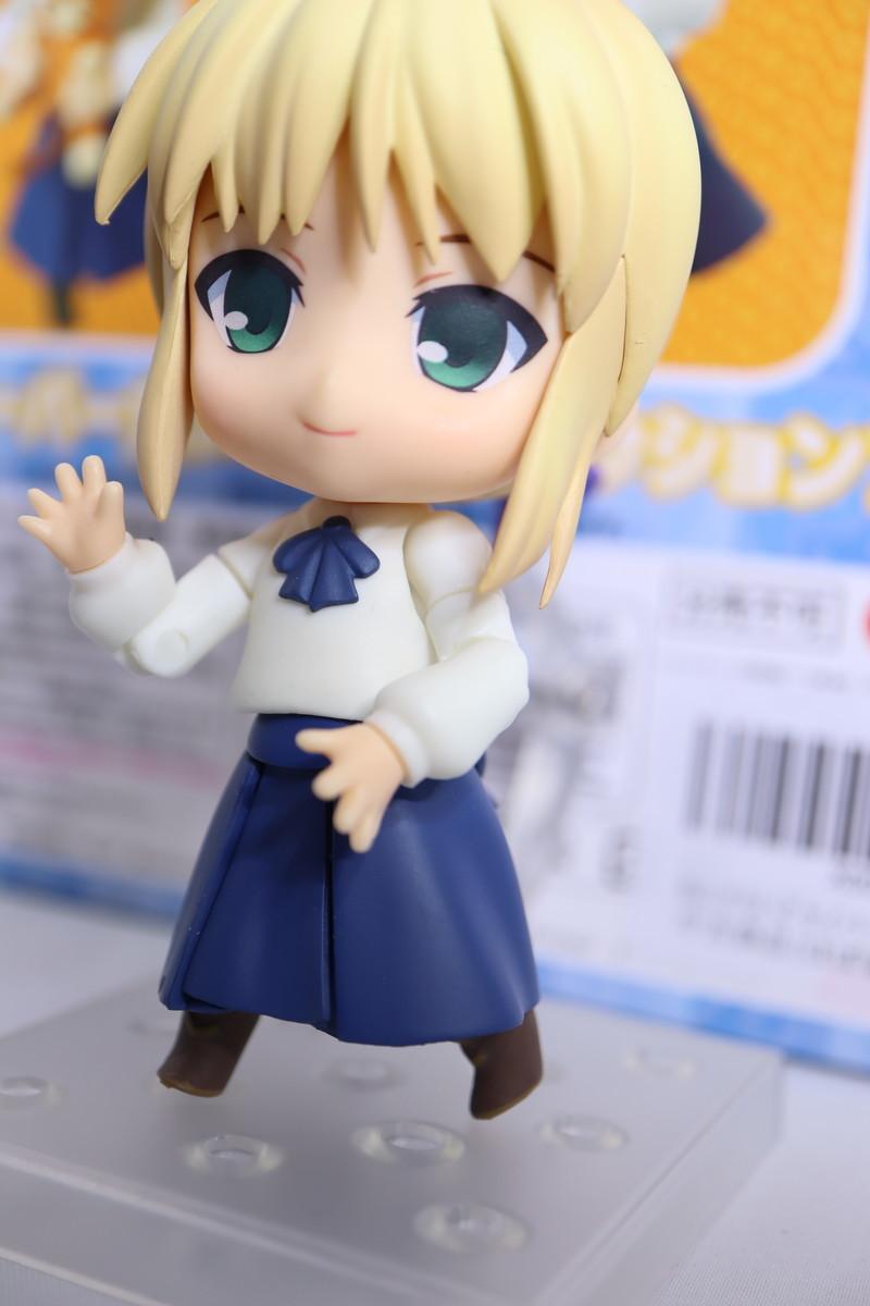 f:id:dagashiya-kei-chan:20200118233123j:plain
