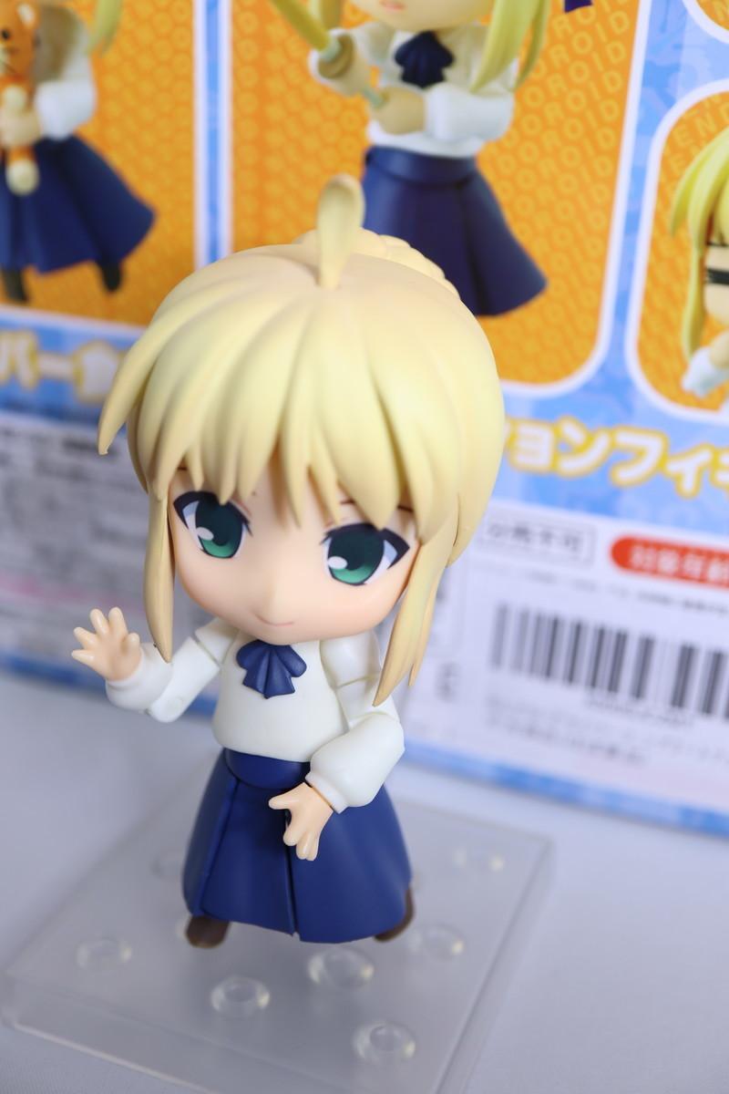 f:id:dagashiya-kei-chan:20200118233157j:plain