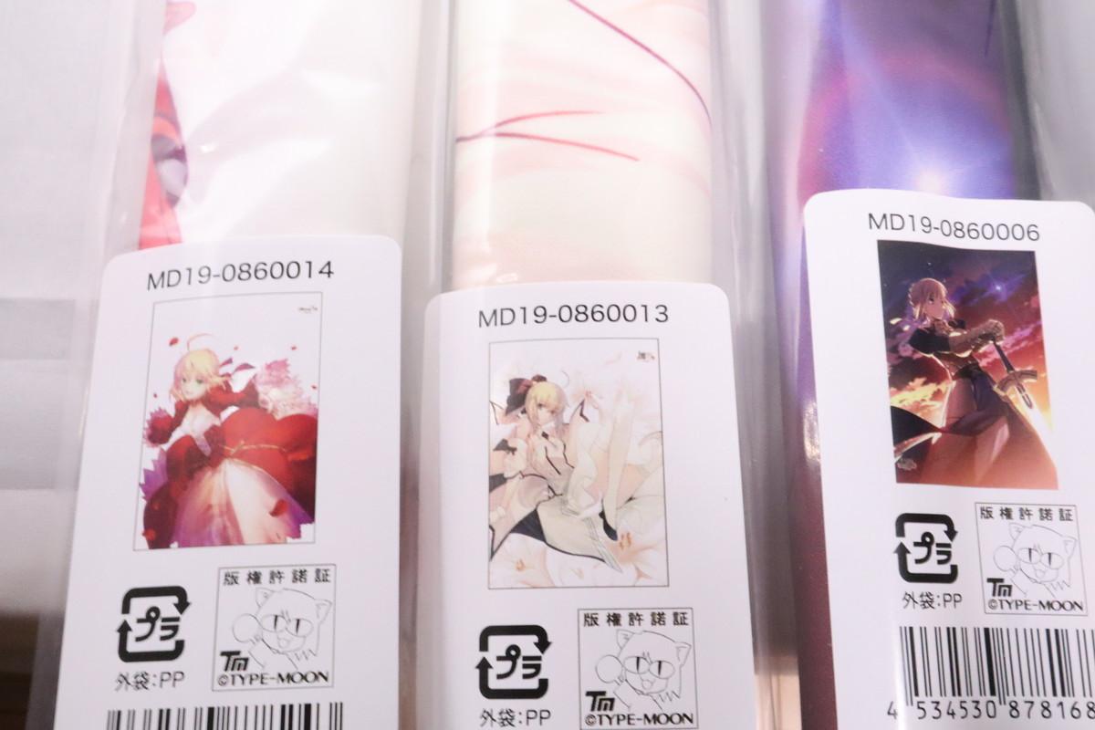 f:id:dagashiya-kei-chan:20200124064513j:plain
