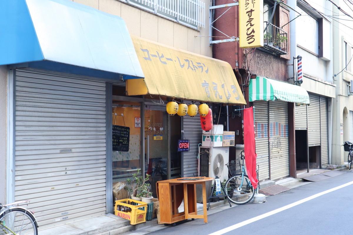 f:id:dagashiya-kei-chan:20200125012247j:plain