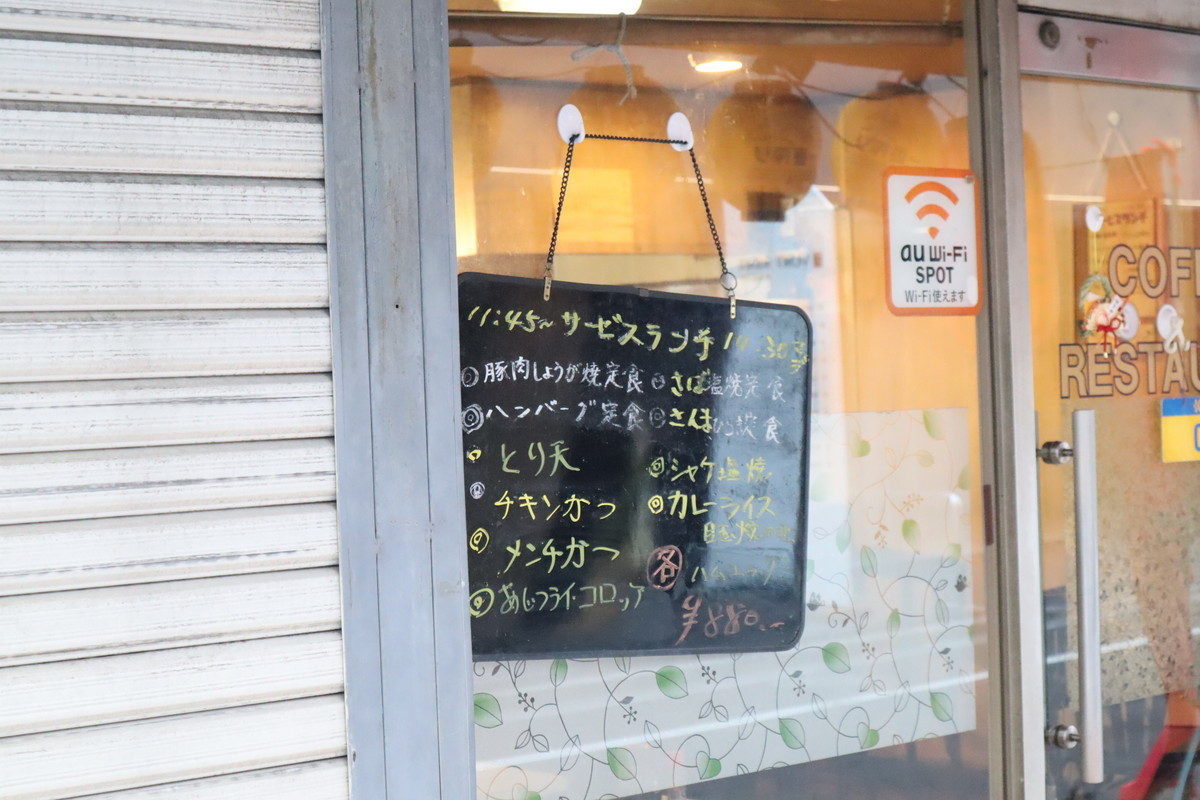 f:id:dagashiya-kei-chan:20200125012304j:plain
