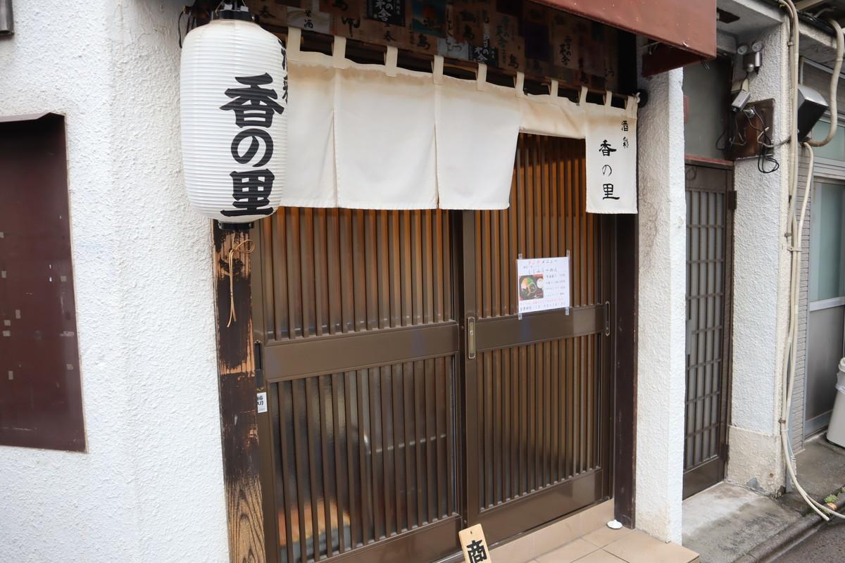 f:id:dagashiya-kei-chan:20200125015356j:plain