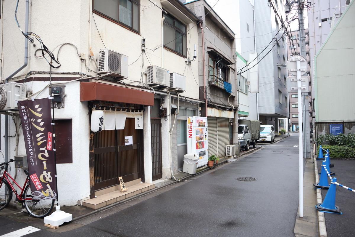 f:id:dagashiya-kei-chan:20200125015410j:plain