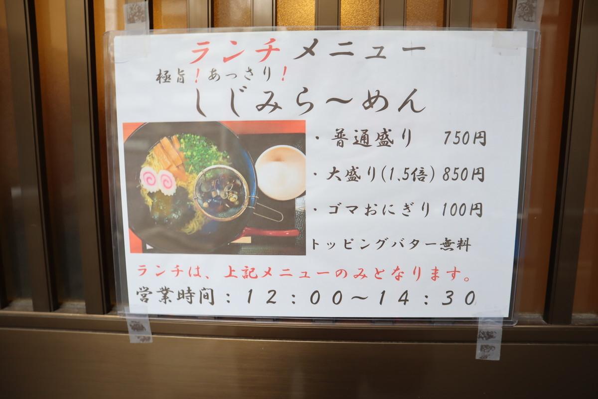 f:id:dagashiya-kei-chan:20200125015423j:plain