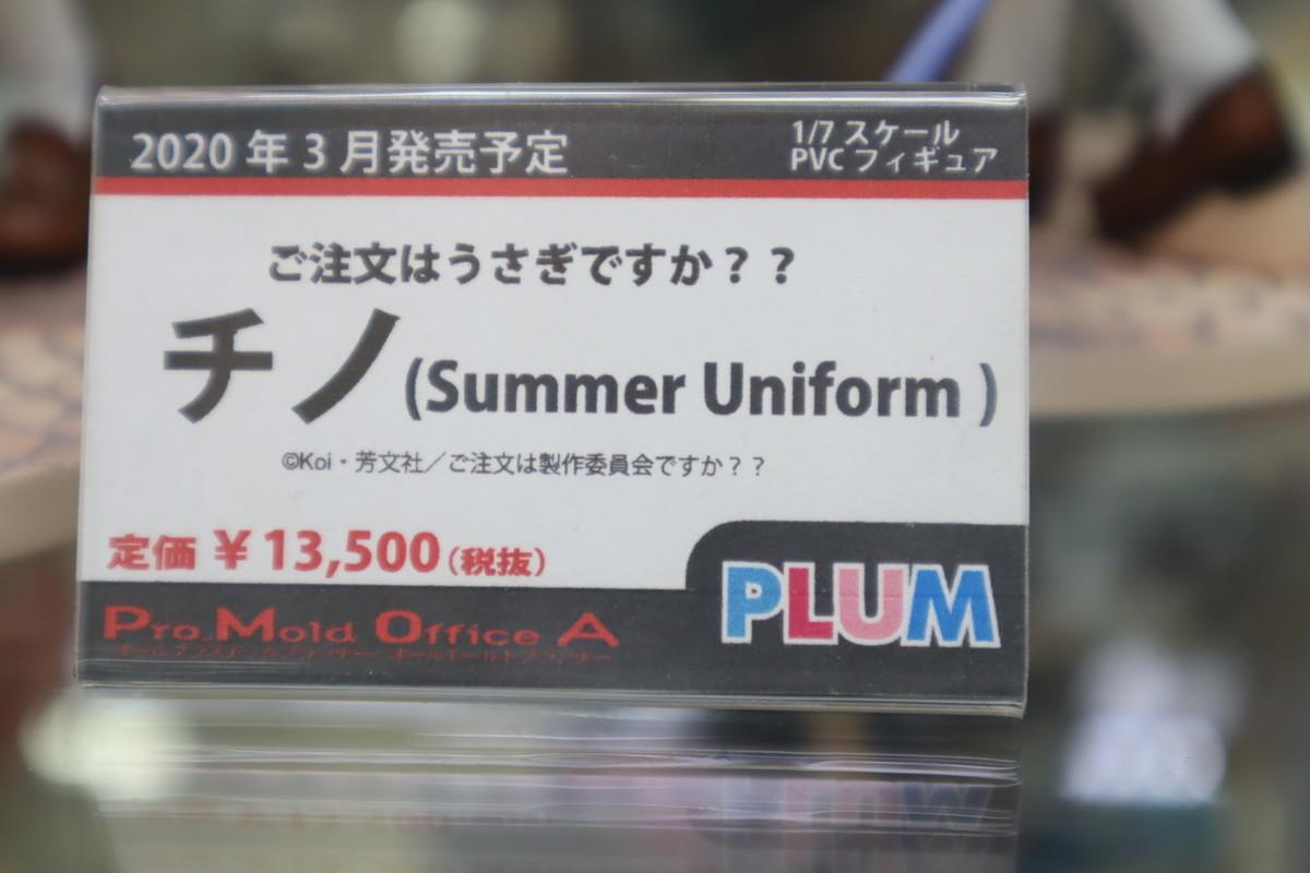 f:id:dagashiya-kei-chan:20200126012038j:plain