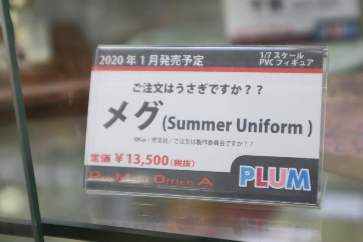 f:id:dagashiya-kei-chan:20200126012213j:plain