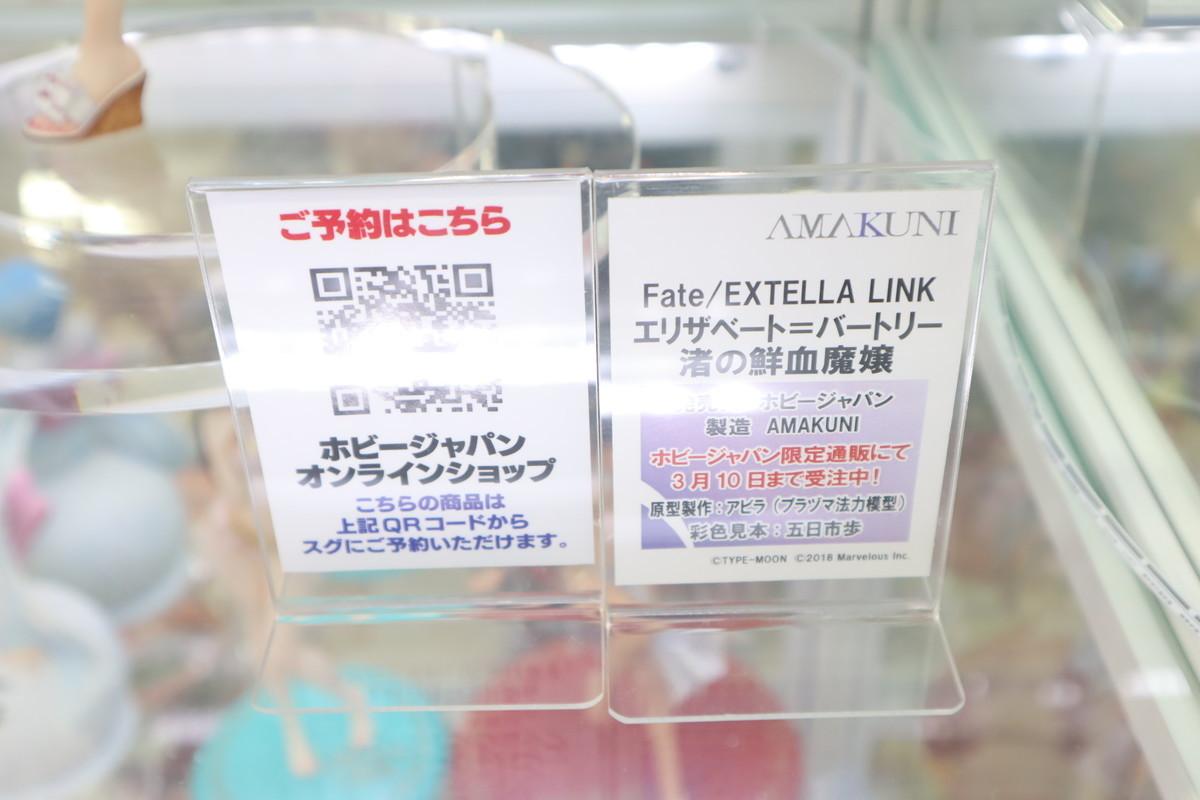 f:id:dagashiya-kei-chan:20200126012626j:plain