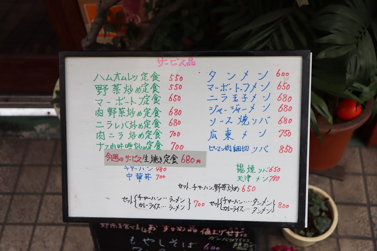 f:id:dagashiya-kei-chan:20200126013314j:plain