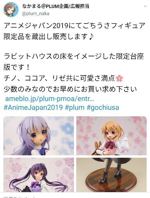 f:id:dagashiya-kei-chan:20200128101602j:image
