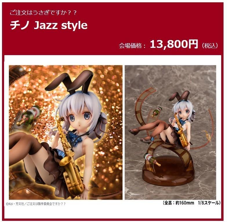 f:id:dagashiya-kei-chan:20200128104547j:plain