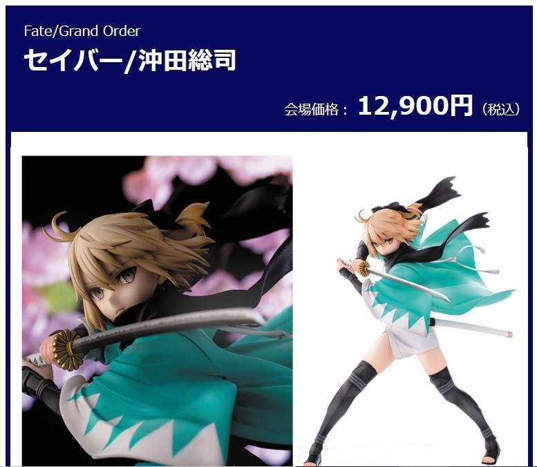 f:id:dagashiya-kei-chan:20200128104550j:plain