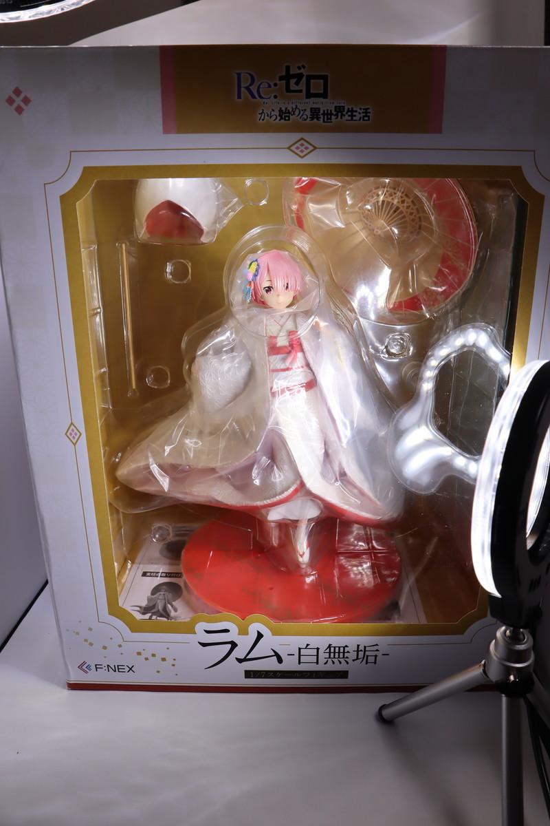 f:id:dagashiya-kei-chan:20200129001919j:plain