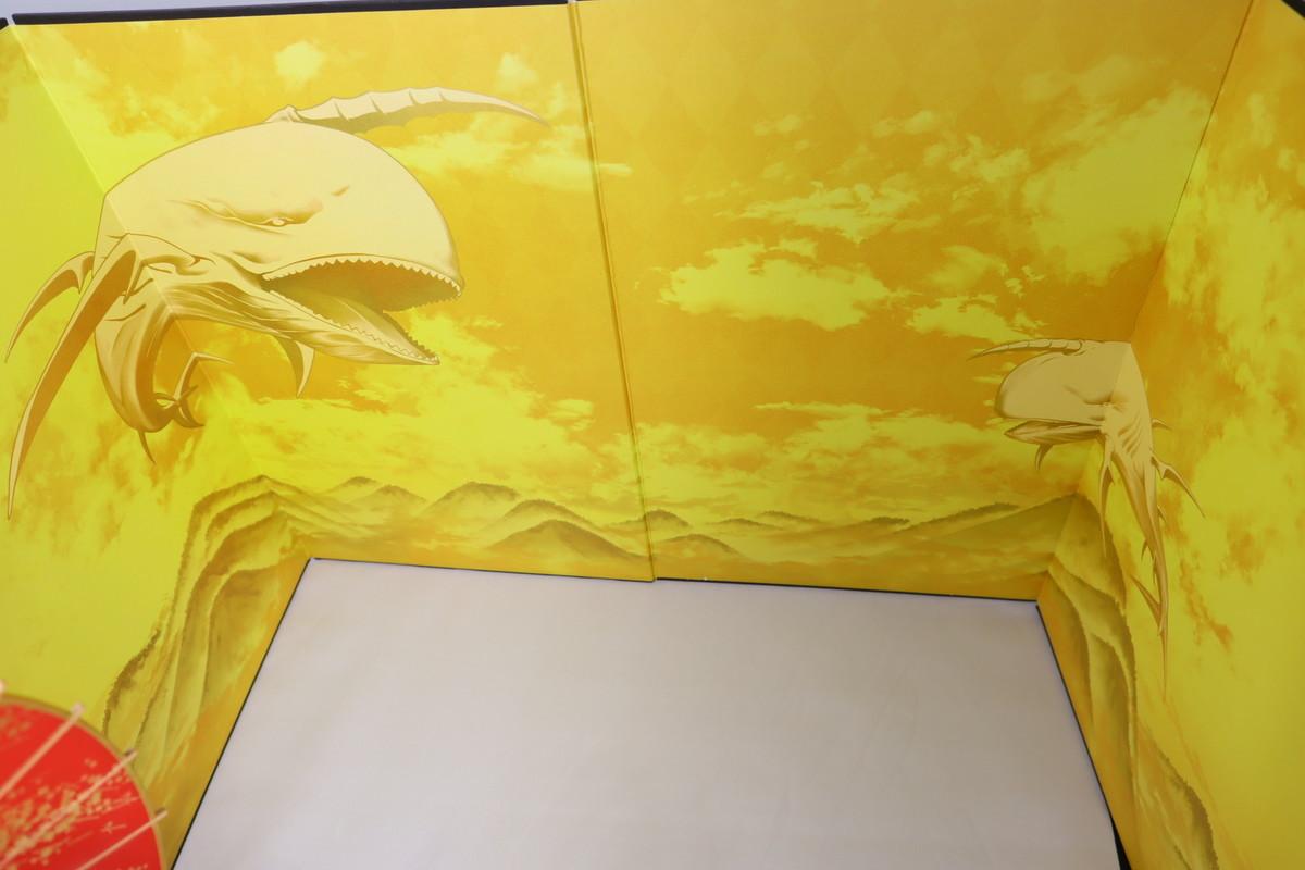 f:id:dagashiya-kei-chan:20200129002845j:plain