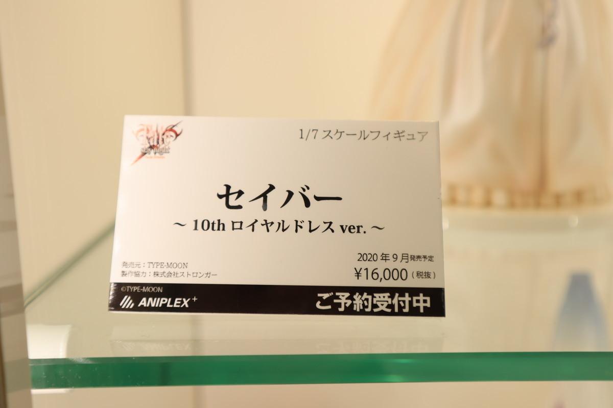 f:id:dagashiya-kei-chan:20200201081213j:plain