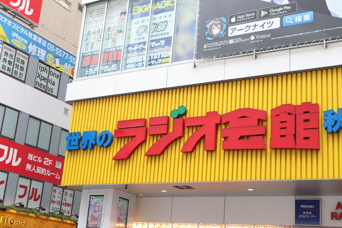 f:id:dagashiya-kei-chan:20200201082206j:plain