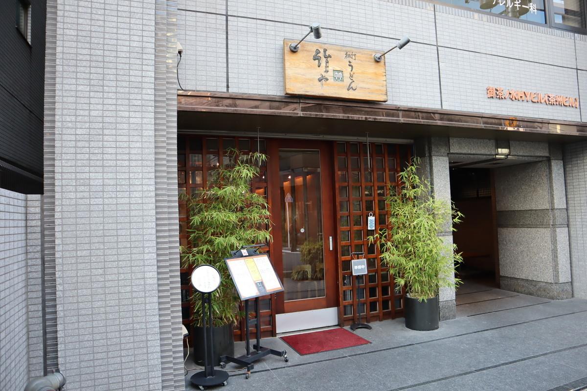 f:id:dagashiya-kei-chan:20200201090345j:plain