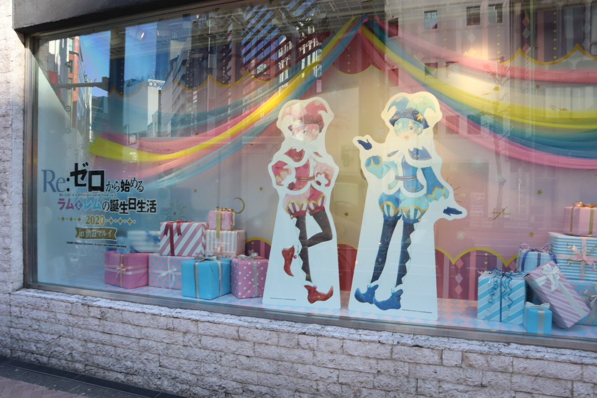 f:id:dagashiya-kei-chan:20200201235352j:plain