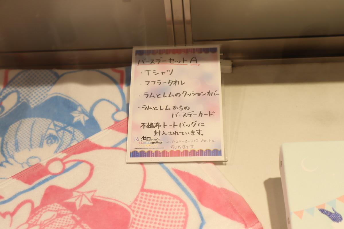f:id:dagashiya-kei-chan:20200202010507j:plain