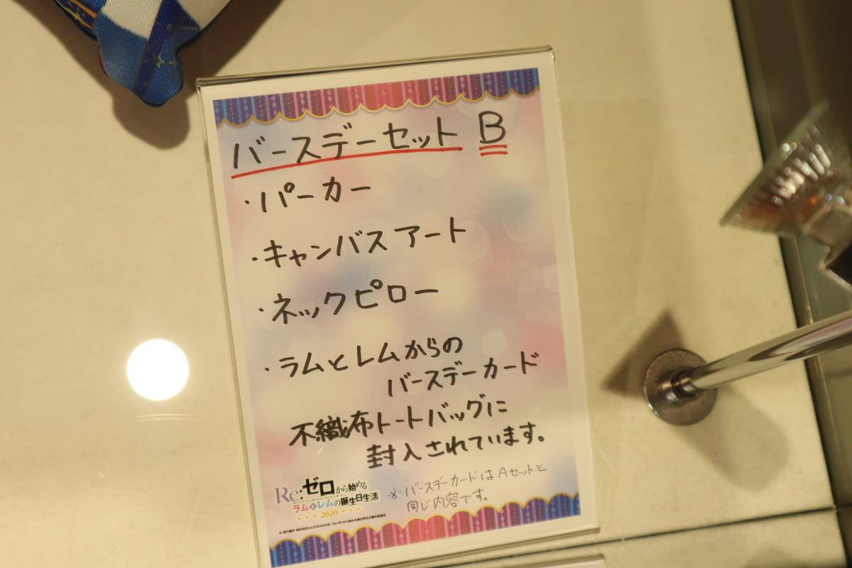 f:id:dagashiya-kei-chan:20200202010532j:plain
