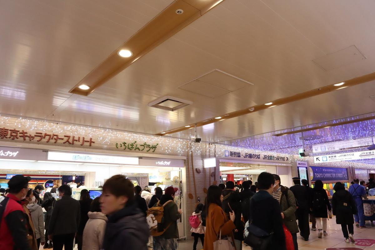 f:id:dagashiya-kei-chan:20200202070828j:plain