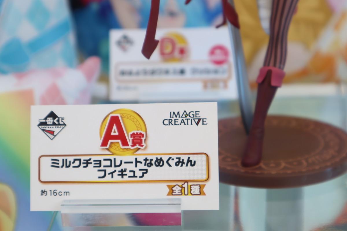 f:id:dagashiya-kei-chan:20200203224140j:plain