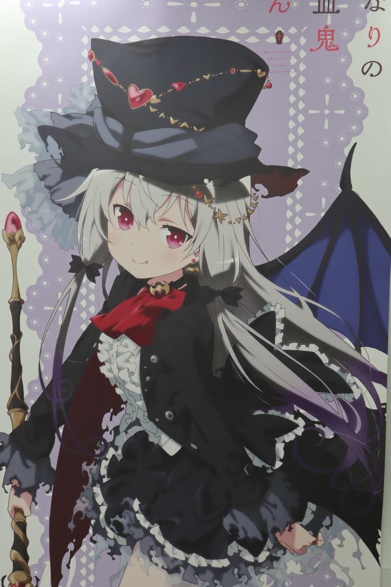 f:id:dagashiya-kei-chan:20200204000357j:plain
