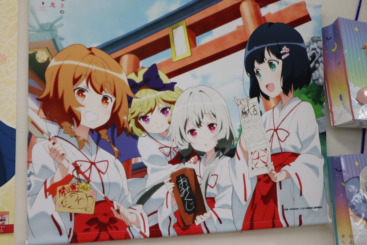 f:id:dagashiya-kei-chan:20200204000532j:plain