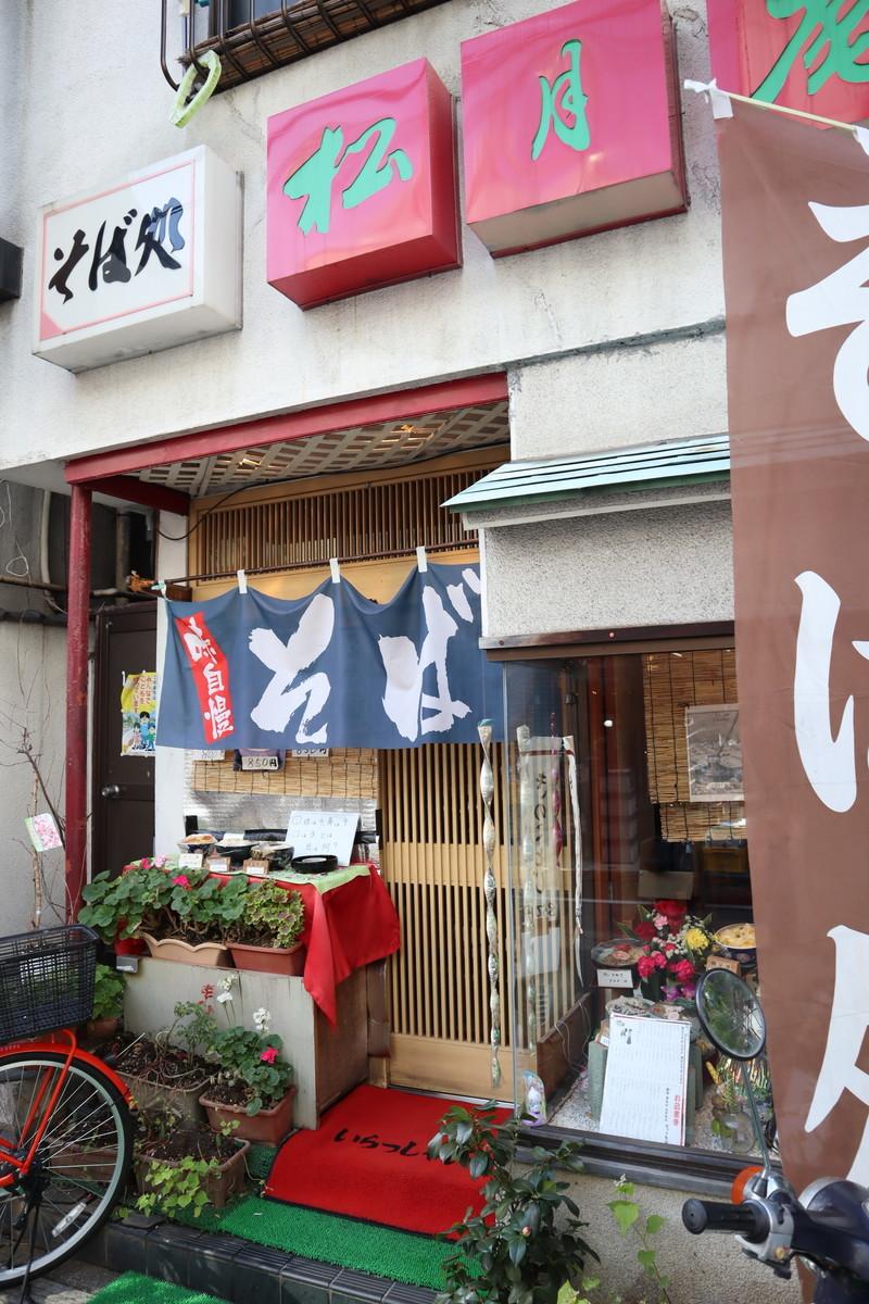 f:id:dagashiya-kei-chan:20200206084844j:plain