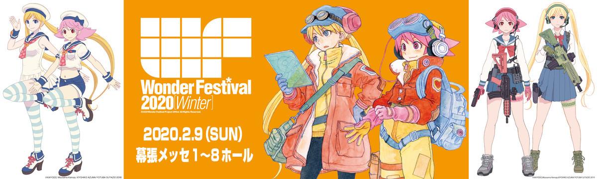 f:id:dagashiya-kei-chan:20200208182127j:plain