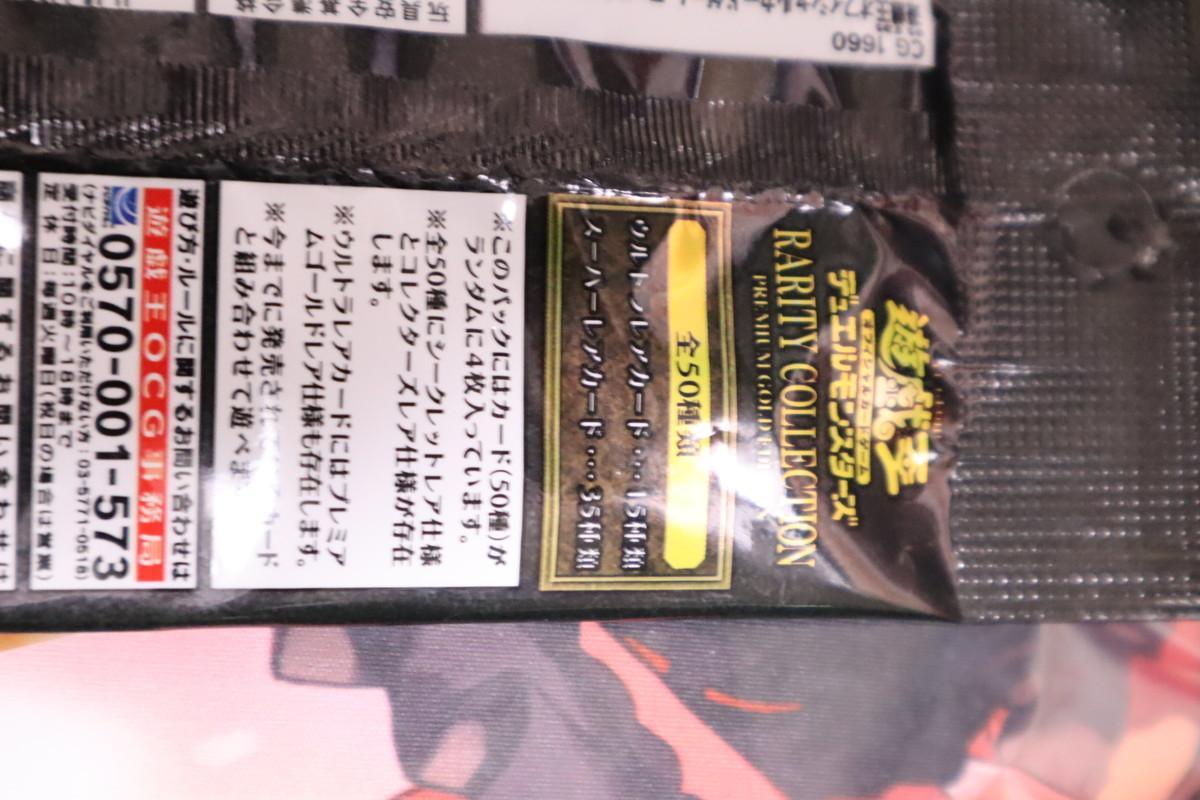 f:id:dagashiya-kei-chan:20200208184138j:plain