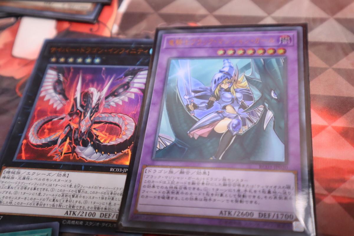 f:id:dagashiya-kei-chan:20200208184234j:plain