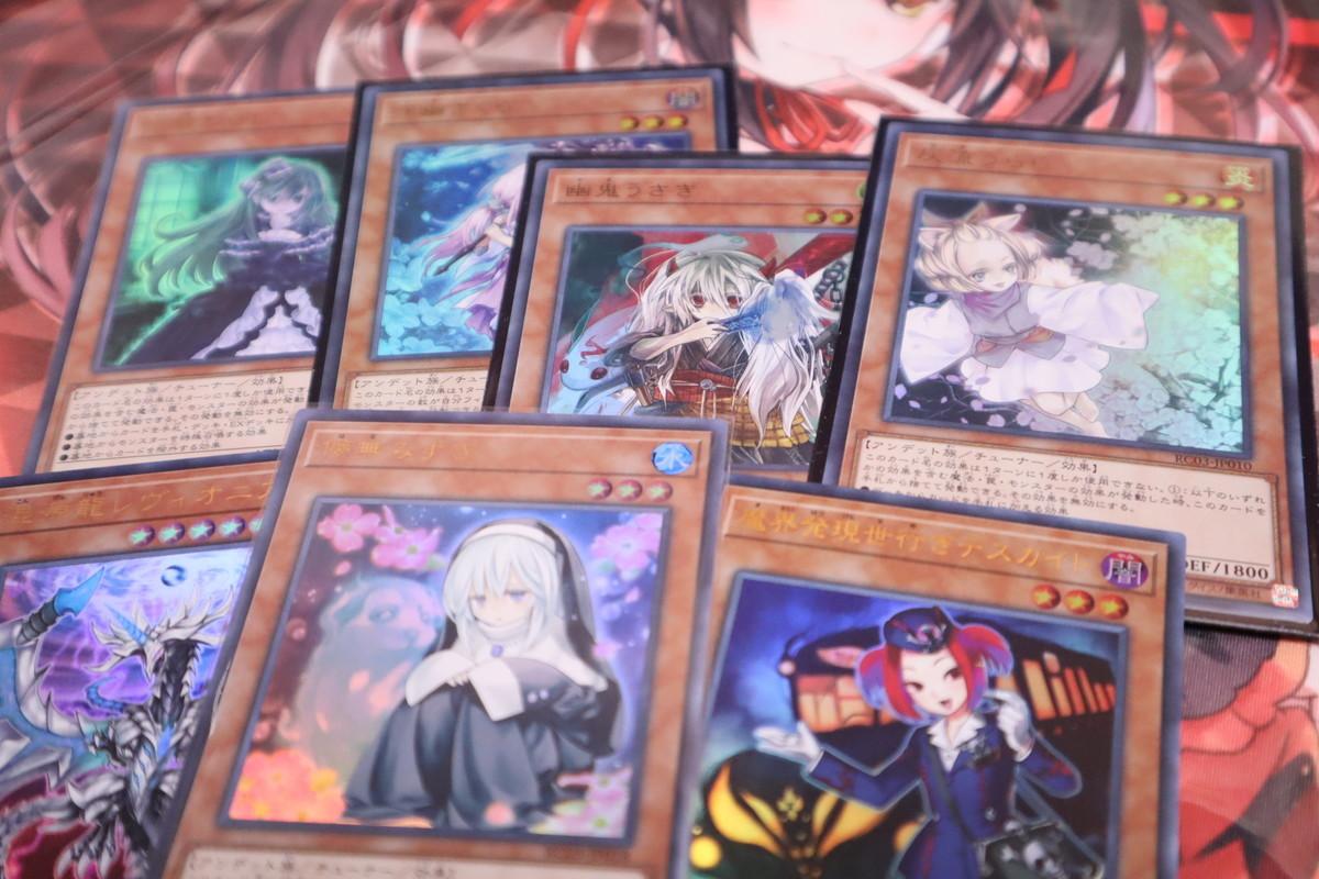 f:id:dagashiya-kei-chan:20200208184247j:plain