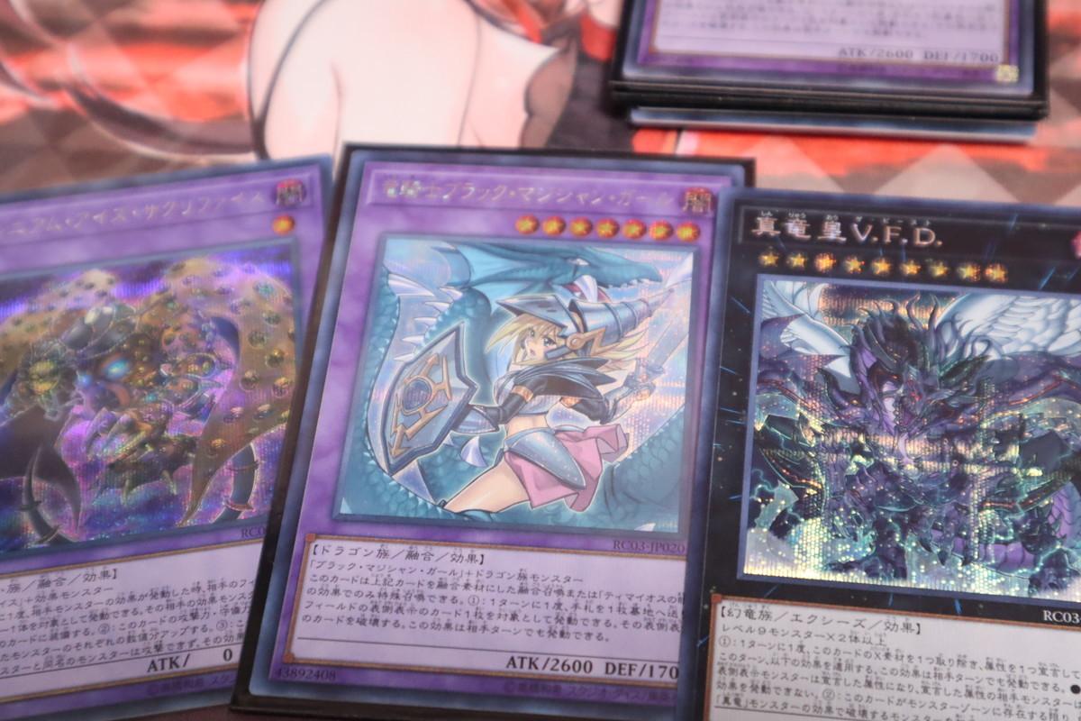 f:id:dagashiya-kei-chan:20200208184311j:plain