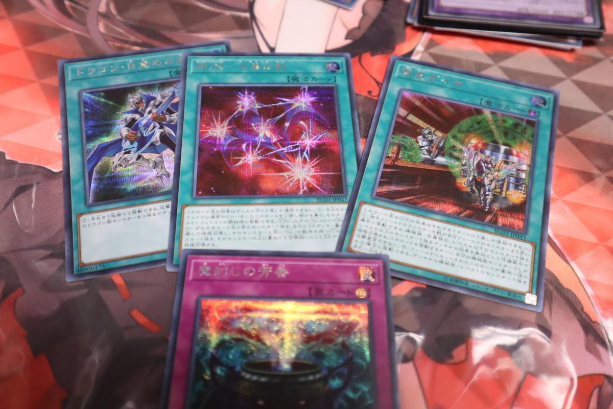 f:id:dagashiya-kei-chan:20200208184354j:plain