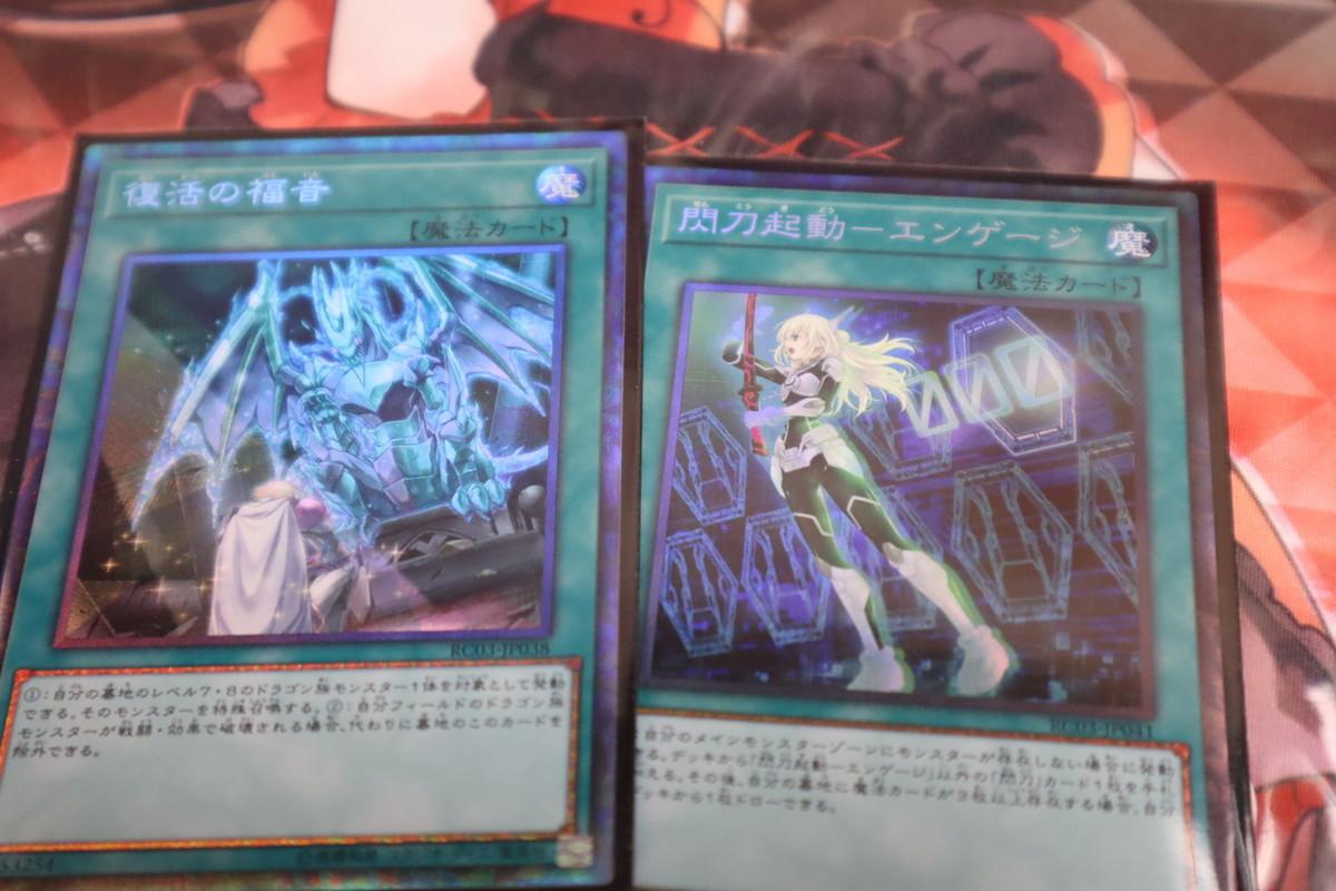 f:id:dagashiya-kei-chan:20200208184405j:plain