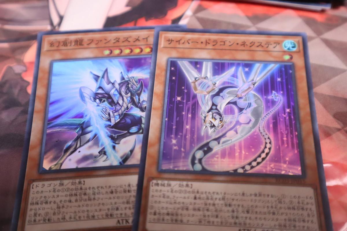 f:id:dagashiya-kei-chan:20200208184441j:plain