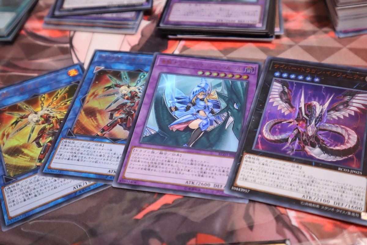 f:id:dagashiya-kei-chan:20200208184452j:plain