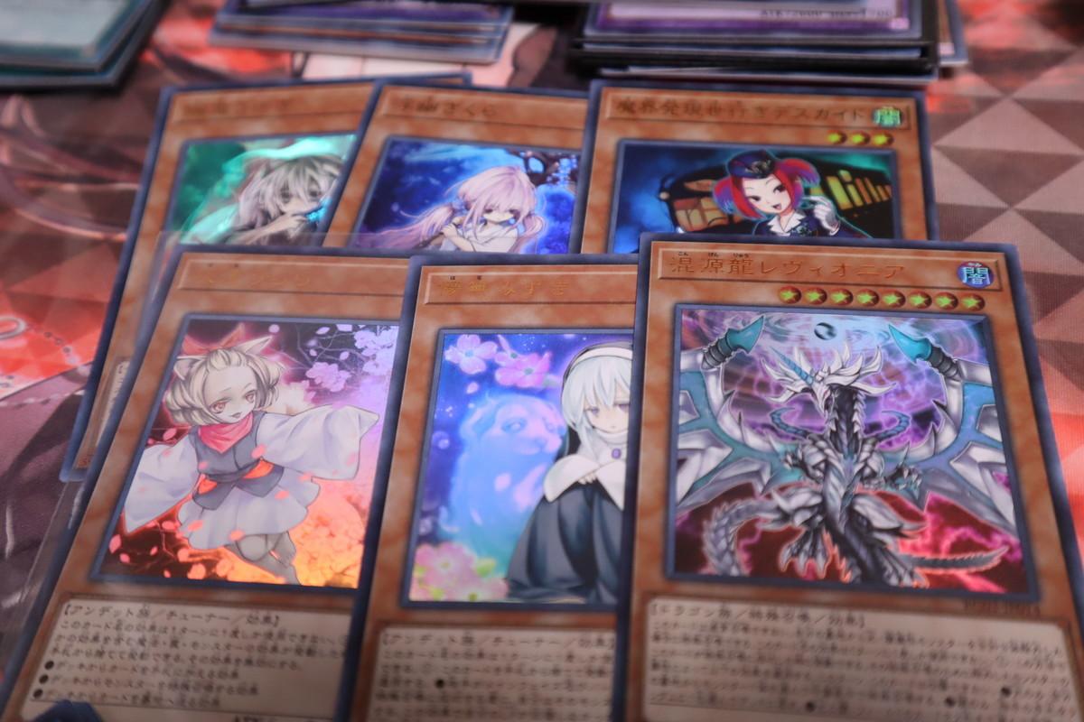 f:id:dagashiya-kei-chan:20200208184507j:plain