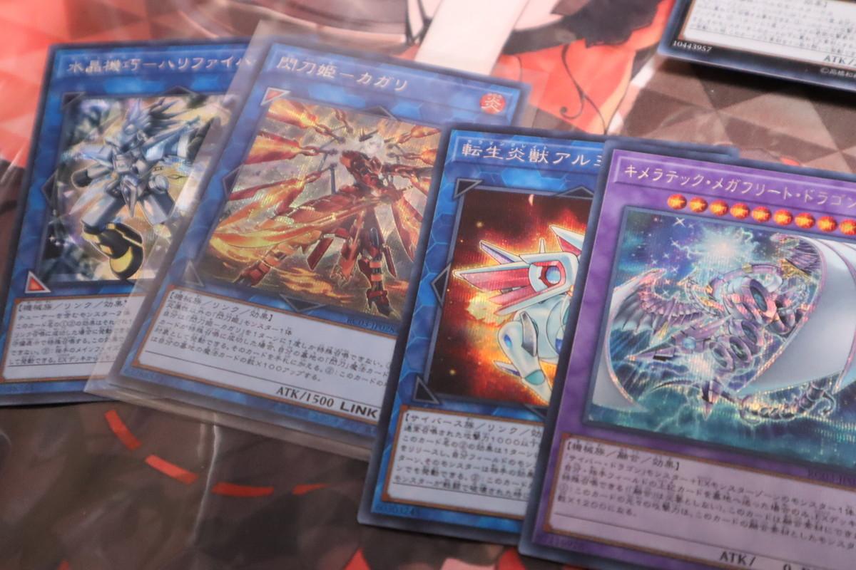 f:id:dagashiya-kei-chan:20200208184717j:plain