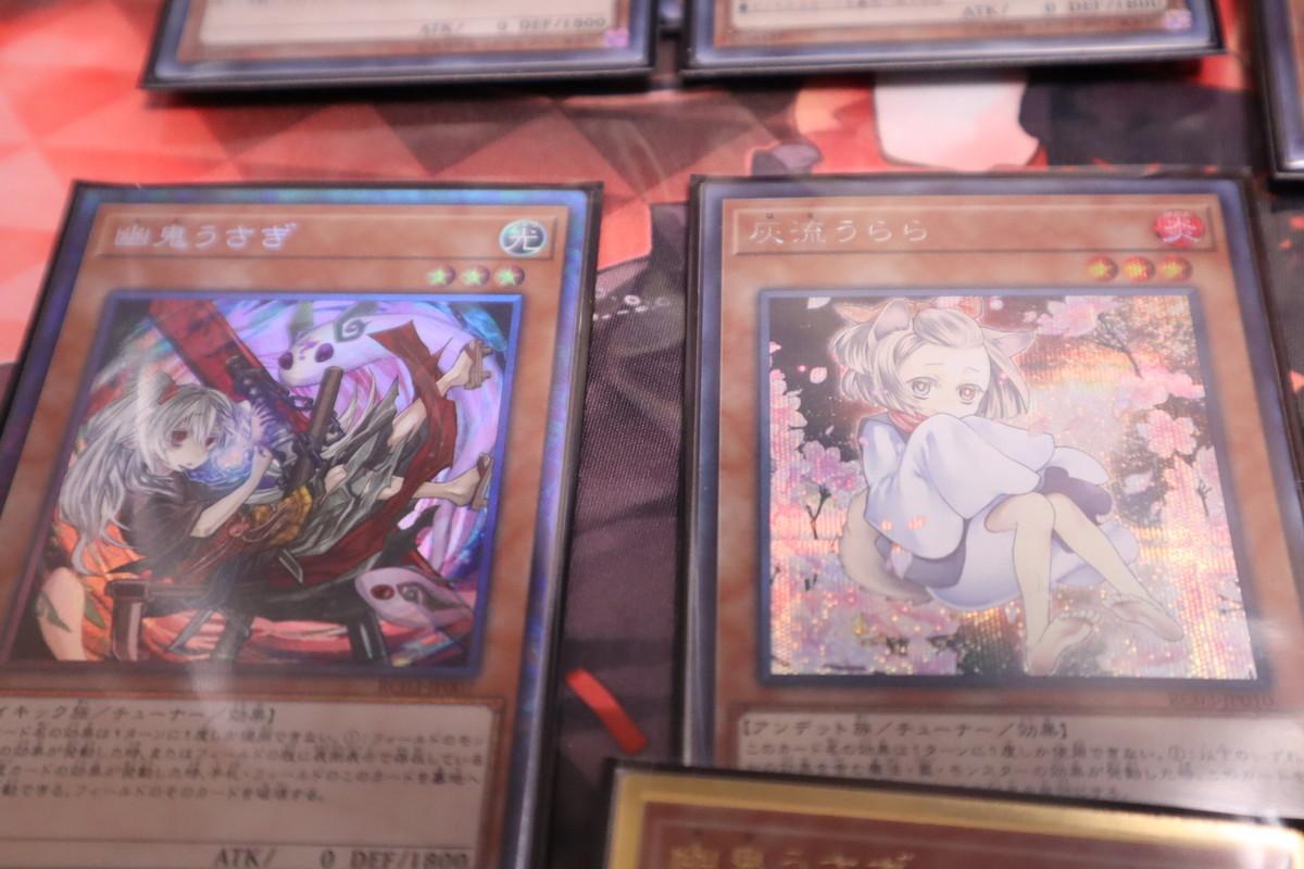 f:id:dagashiya-kei-chan:20200208184819j:plain