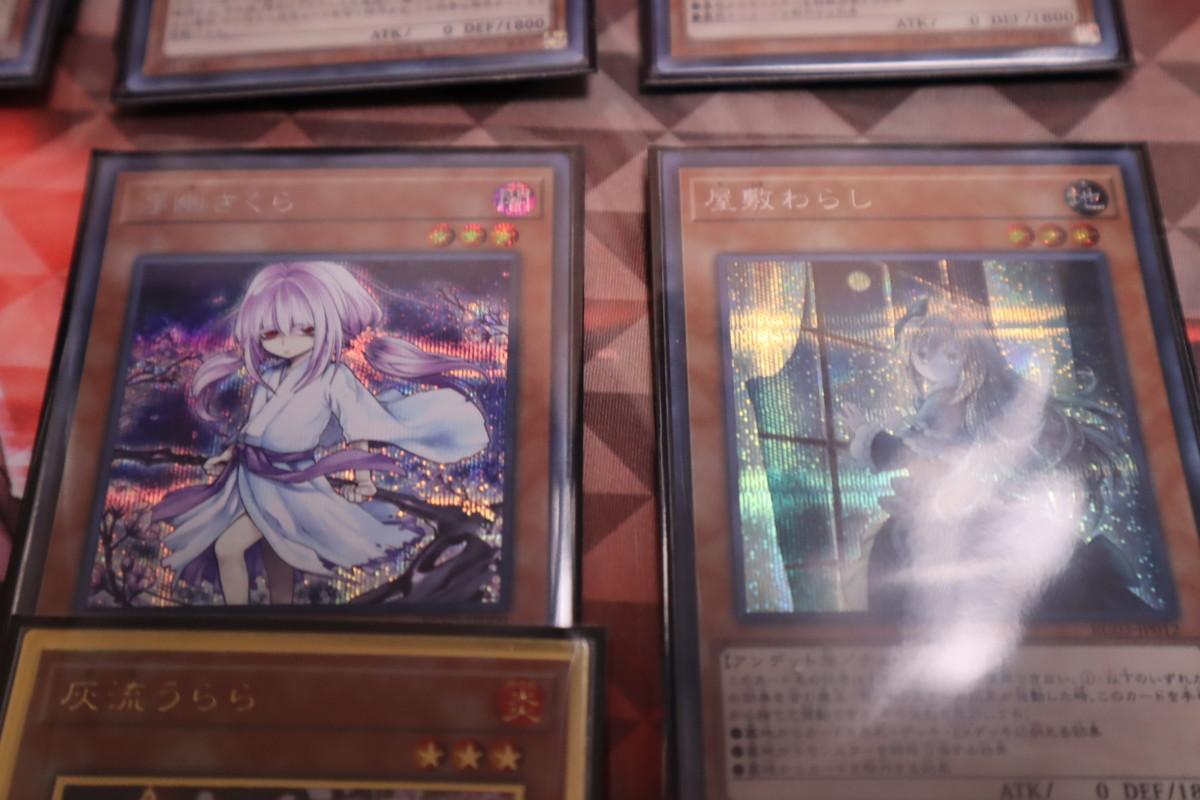 f:id:dagashiya-kei-chan:20200208184828j:plain