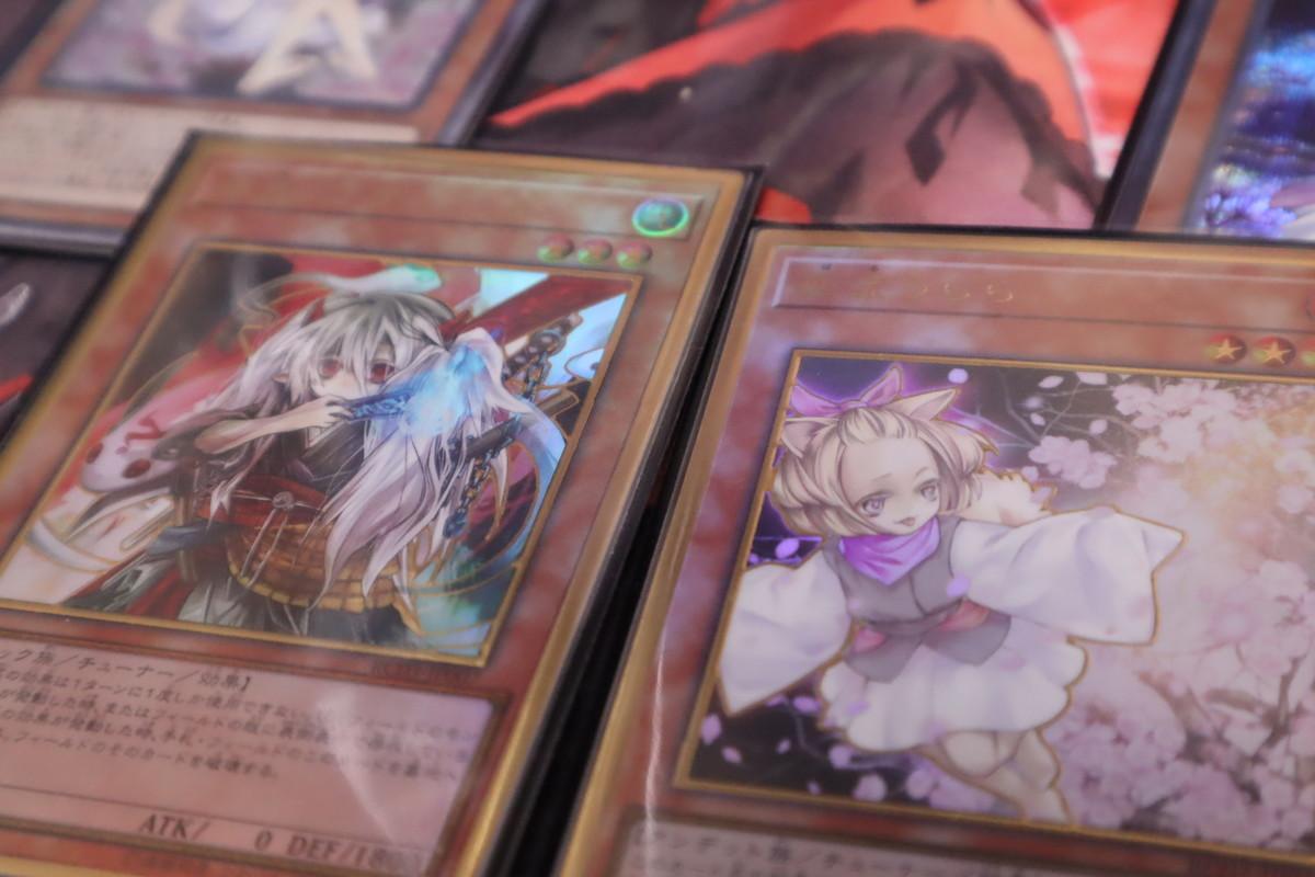 f:id:dagashiya-kei-chan:20200208184837j:plain