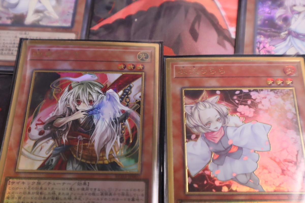 f:id:dagashiya-kei-chan:20200208184846j:plain