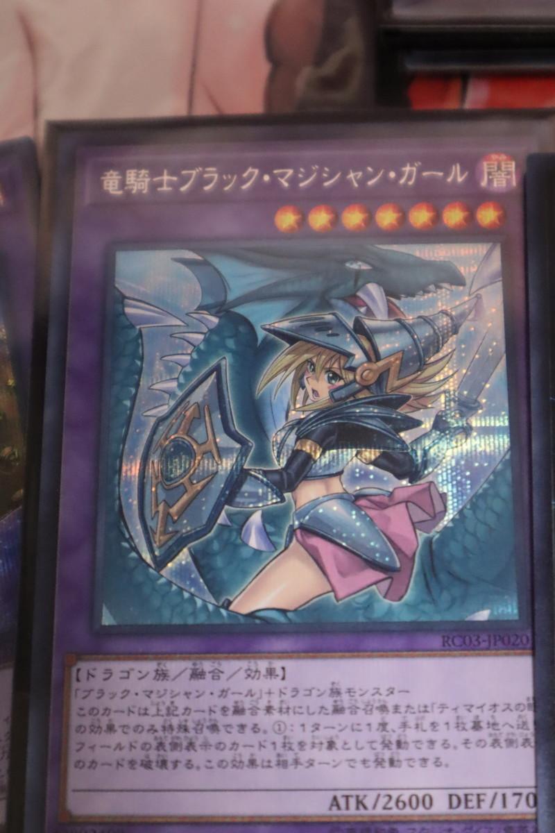 f:id:dagashiya-kei-chan:20200208191252j:plain