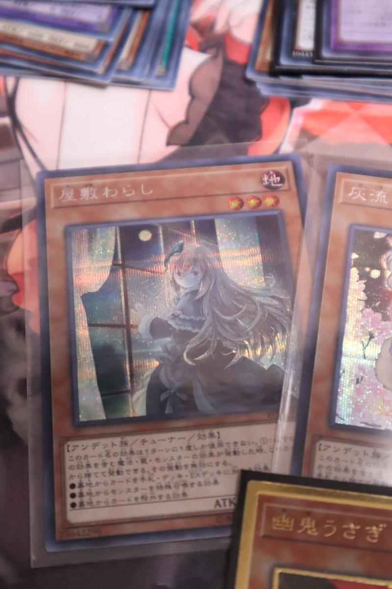 f:id:dagashiya-kei-chan:20200208202712j:plain