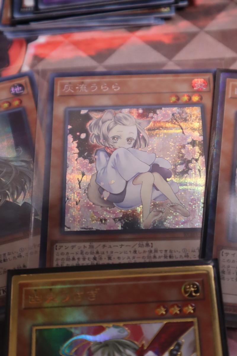 f:id:dagashiya-kei-chan:20200208202722j:plain
