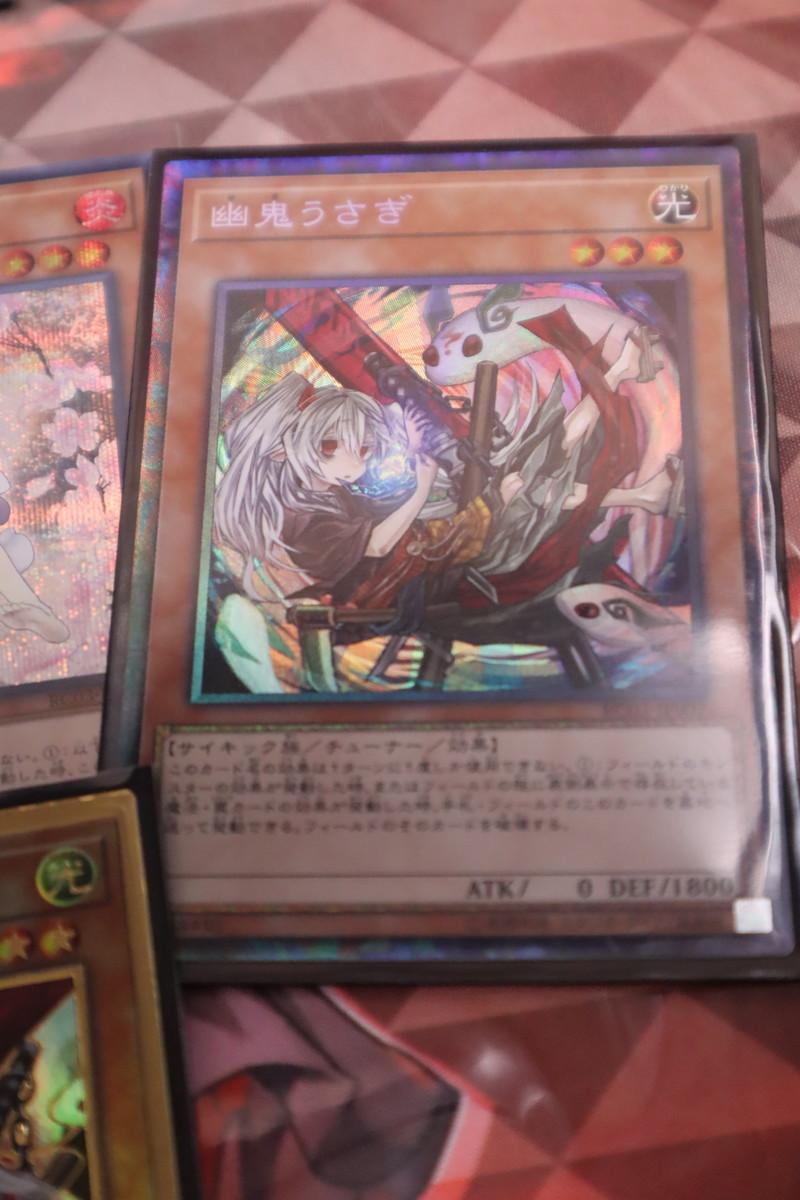 f:id:dagashiya-kei-chan:20200208202733j:plain