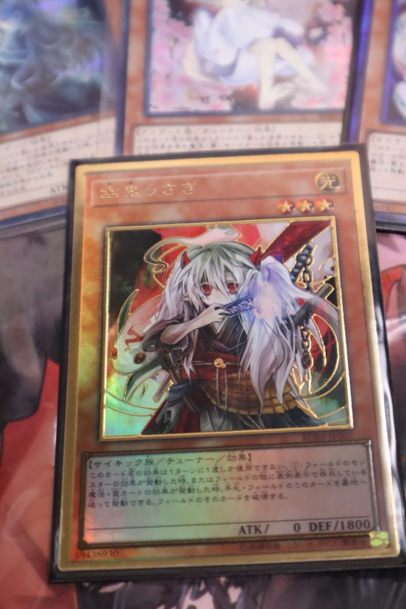 f:id:dagashiya-kei-chan:20200208202743j:plain